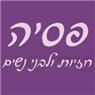 """""""פסיה"""" בתל אביב"""