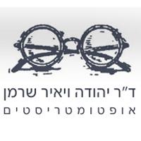 """ד""""ר יהודה ויאיר שרמן בחדרה"""
