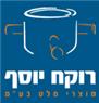 """רוקח יוסף - מוצרי מלט בע""""מ בחדרה"""