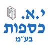 """י.א. כספות בע""""מ ביהוד-מונוסון"""