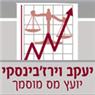 חשבונות ומסים - תמונת לוגו