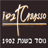 קבסו וילונות - תמונת לוגו