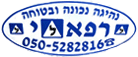 יהודה רפאלי - מורה לנהיגה
