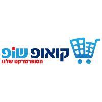 קואופ שופ בירושלים