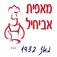 """מאפית אביחיל 1981 בע""""מ"""