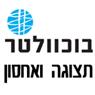 """בוכוולטר תצוגה ואחסון בע""""מ - תמונת לוגו"""