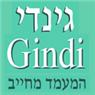 """גינדי ובניו בע""""מ בתל אביב"""