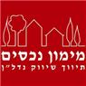 מימון נכסים - תמונת לוגו