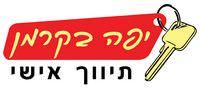 בקרמן יפה - מתווכים רמת גן