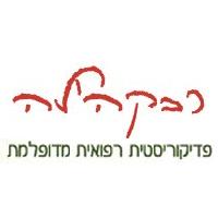 רבקה דר