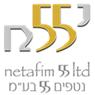 """נטפים 55 בע""""מ - תמונת לוגו"""