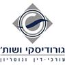 """גורודיסקי ושות'-משרד עו""""ד בתל אביב"""