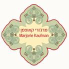 מרג'ורי - גרמנית אנגלית עברית