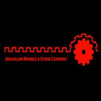"""סלעי ירושלים סחר ושיווק בע""""מ"""