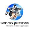 ממרם ציוד רפואי בירושלים