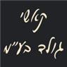 """קאשי גולד בע""""מ - תמונת לוגו"""