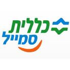כללית סמייל - תמונת לוגו