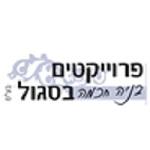 """פרוייקטים בסגול בע""""מ - תמונת לוגו"""