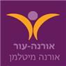 אור לעור - אורנה מיטלמן - תמונת לוגו