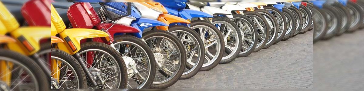 אופנועי שימי - תמונה ראשית