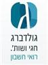 """גולדברג ושות' משרד רו""""ח בירושלים"""