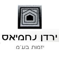 ירדן נחמיאס ברמת השרון