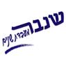 שנבר מעבדת שיניים - תמונת לוגו