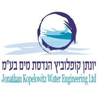 """יונתן קופלוביץ הנדסת מים בע""""מ"""