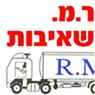 ר.מ. שאיבות - תמונת לוגו
