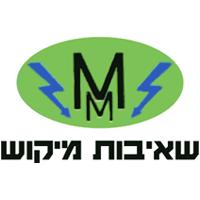 שאיבות מיקוש - תמונת לוגו