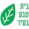 בית הטבע - תמונת לוגו