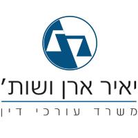 ארן יאיר - דיני עבודה