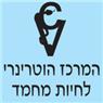 המרכז הוטרינרי לחיות מחמד- לוגו