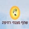 מצנחי רחיפה- אטרקציות - תמונת לוגו
