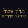מלון אשל - תמונת לוגו