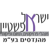 """אפשטיין ישראל מהנדסים בע""""מ"""