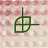 """ר.נ. כרסום בע""""מ - תמונת לוגו"""