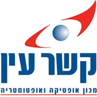 """קשר עין מכון אופטומטריה בע""""מ - תמונת לוגו"""