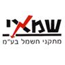"""שמאי מתקני חשמל בע""""מ בחיפה"""