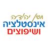 חסין יהודה-אינסטלציה ושיפוצים - תמונת לוגו