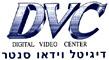 דיגיטל וידאו סנטר - תיקון מצלמות - תמונת לוגו