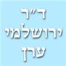 """ד""""ר ירושלמי ערן - תמונת לוגו"""