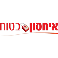 אחסון בטוח - תמונת לוגו