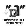 """""""ג.מ. אדריכלות ובינוי"""" בע""""מ - תמונת לוגו"""