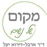 """ד""""ר ארבל-דירוא יעל-מקום של נשים - תמונת לוגו"""