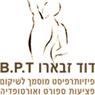 דוד זבארו BPT - תמונת לוגו