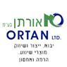 """אורתן זגל בע""""מ בתל אביב"""