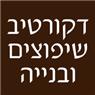 דקורטיב שיפוצים ובנייה - תמונת לוגו