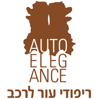 אוטו אלגנס - ריפודי עור לרכב