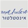 ישראלוביץ שמחה- לוגו